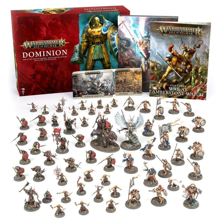 Dominion Box<br>